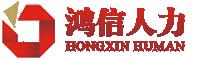 河南鸿信k8凯发官方手机版有限公司